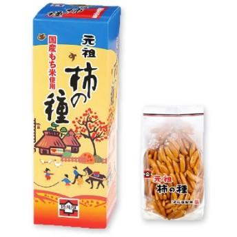 浪花屋製菓 元祖 柿の種BOX 76g×3袋 ポイント消化に