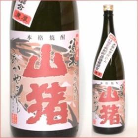 本格焼酎 須木 赤山猪 1800ml《超豪傑芋焼酎》 /やまじし/すき酒造/芋焼酎