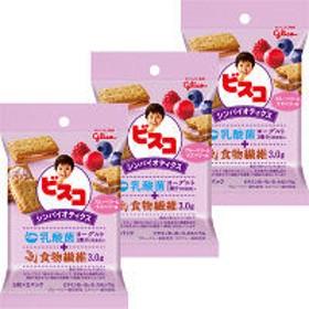 江崎グリコ ビスコシンバイオティクス<ブルーベリー&ラズベリー味> 1セット(3袋入)