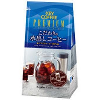 キーコーヒー プレミアムステージ こだわりの水出しコーヒー 1袋(4バッグ入)