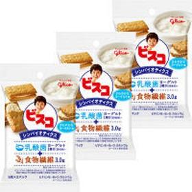 江崎グリコ ビスコシンバイオティクス<さわやかヨーグルト味> 1セット(3袋入)