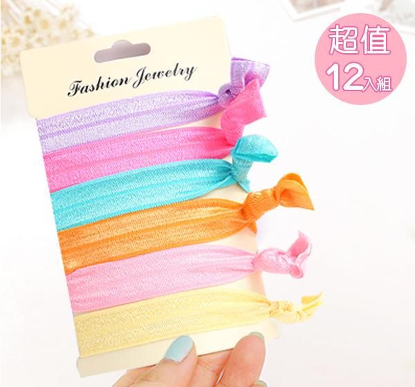 髮束 (12入)韓版造型打結髮束-夢幻粉嫩色 精美包裝 髮圈 髮飾 髮夾 飾品 手飾 化妝 手環【FDA004】收納女王
