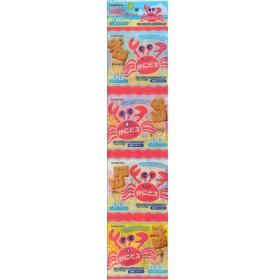 かにビス 17gX4パック【お菓子】