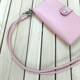 本革ネックストラップ 四つ組ピンク