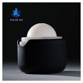 UCUBECREATIBE 製氷容器 「ポーラーアイストレイ」 PITRAYBLK ブラック