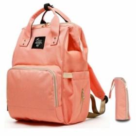 マザーズバッグ ママバッグ ママ旅行用バッグ 多機能旅行用バッグ 大容量 防水で汚れにくい リュック ハンドバッグ