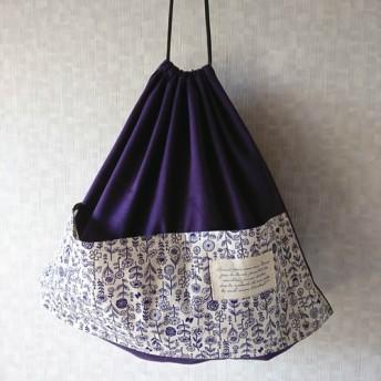 巾着なのに外ポケット!?名前のない花 紫×オフホワイト XLサイズ