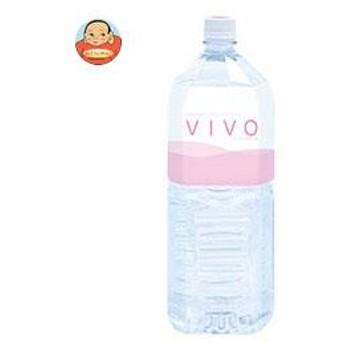 VIVO(ヴィボ) ナノクラスター水 2Lペットボトル×6本入