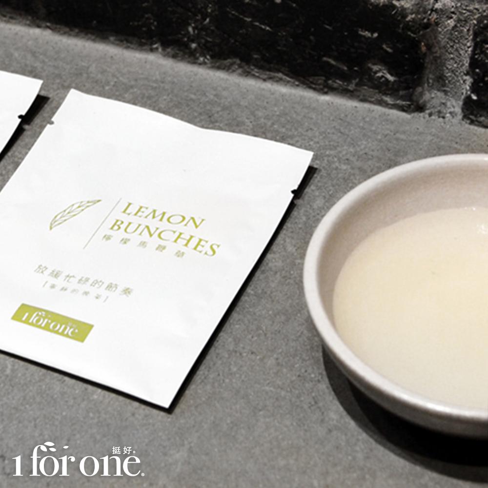 【1 for one 挺好】香草茶-寧靜的晚茶檸檬馬鞭草(6包入)