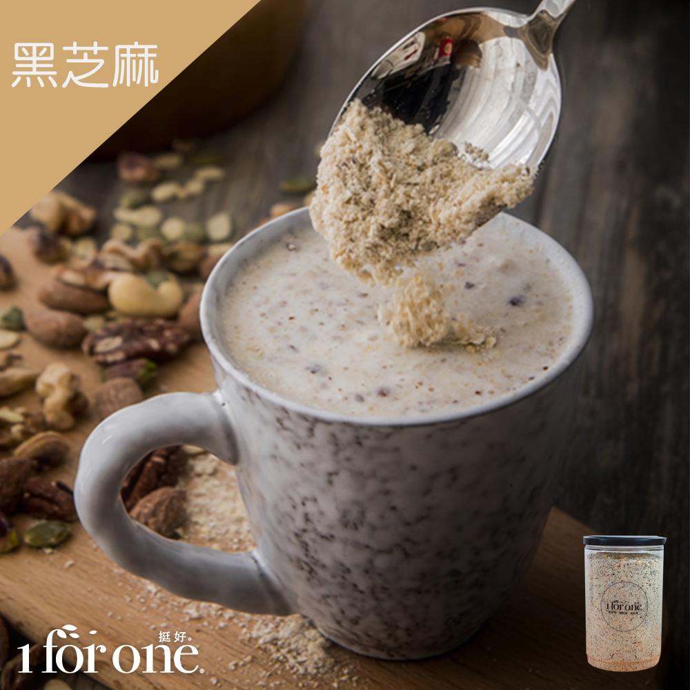 【1 for one 挺好】雙活菌黑芝麻堅果榖粉 550g