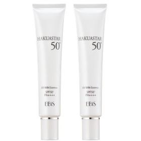 UVクリーム SPF50PA++++ ハクアスター 40g×2本セット 保湿・エイジングケア 美容クリーム 美肌下地効果 エビス ebis