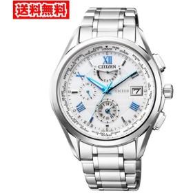 【送料無料!】シチズン AT9110-58A メンズ腕時計 エクシード