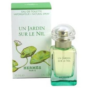 エルメス HERMES ナイルの庭 (箱なし) EDT・SP 30ml 香水 フレグランス UN JARDIN SUR LE NIL