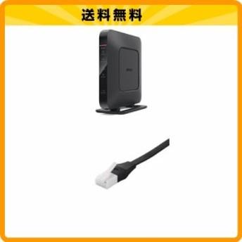 BUFFALO 11ac/n/a/b/g 無線LAN親機(Wi-Fiルーター)エアステーション 866+300Mbps WSR-1166DHP2/N + ツメの折れないLANケーブル UTP Cat6a