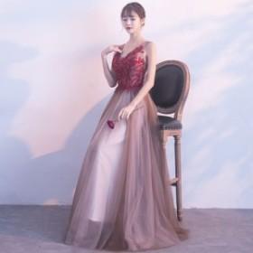 レディース イブニングドレス パーティー 宴会 年会 誕生日 司会者 礼装ドレス 着やせ ワンピース