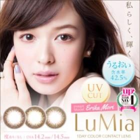 ルミア ワンデー LuMia 1箱10枚 1日 DIA14.5/14.2 BC8.7 ±0.00~-8.00
