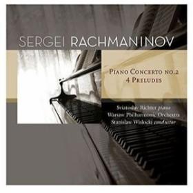 Sergei / Piano Concerts No.2-4 Preludes (オランダ盤)【輸入盤LPレコード】