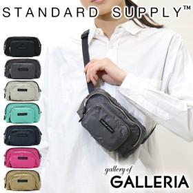 STANDARD SUPPLY スタンダードサプライ WEEKENDER PACKABLE WAIST BAG ユニセックス