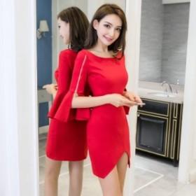 新型 ワンピース 修身 セクシー ドレス  水商売  セレブな  気質 バッグ尻 ワンピースsmd795