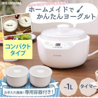 ヨーグルトメーカー アイリスオーヤマ 甘酒 容器 手作り ヨーグルト 自家製 発行食品 PYG-103A (D)