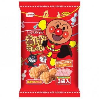 アンパンマンのあげせんべい 19g×3袋【お菓子】