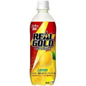 リアルゴールド スーパーリフレッシュ レモン PET ( 490mL24本 )/ リアルゴールド