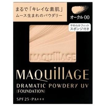 マキアージュ ドラマティックパウダリー UV (レフィル) オークル00 【ケース別売】[配送区分:B]