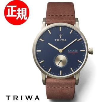 トリワ TRIWA 腕時計 メンズ レディース FAST104-CL010217