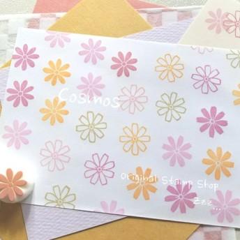 《*季節の花*》コスモスのはんこ(3) 3個セット