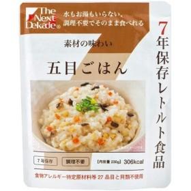 The Next Dekade 7年保存レトルト食品 五目ごはん ( 230g )/ グリーンケミー(食品)