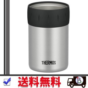 THERMOS JCB-352 SL サーモス JCB352SL 保冷缶ホルダー 350ml缶用 シルバー