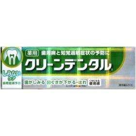 クリーンデンタルS しみないケア ( 50g )/ クリーンデンタル