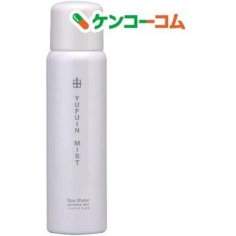 由布院みすと(由布院温泉化粧水) ( 80g )/ スパミスト