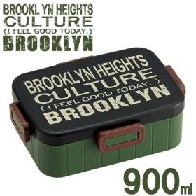 弁当箱 ブルックリン 4点ロックランチボックス YZFL9