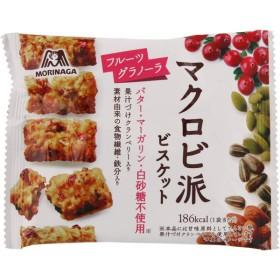 森永製菓 マクロビ派 ビスケットフルーツグラノーラ 37g