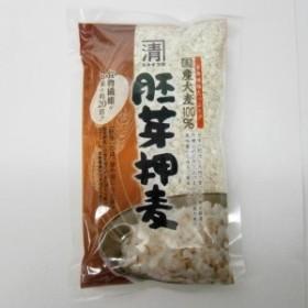 西田製麦 胚芽押麦 250g 国内産大麦100%