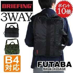 QUOプレゼント 日本正規店 BRIEFING ブリーフィング ブリーフケース ビジネスバッグ TR-3 SL PACKABLE 3WAY BRIEF BRM181404