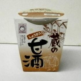 【新発売】ヤマク食品 蔵のしょうが入り甘酒 180gカップ 無砂糖 ストレートタイプ ノンアルコール