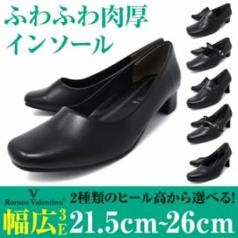 パンプス 痛くない 歩きやすい ローヒール 黒 ストラップ 太ヒール 幅広 プチプラ 大きいサイズ 走れる 靴 レディース ヒール 通勤 春 夏