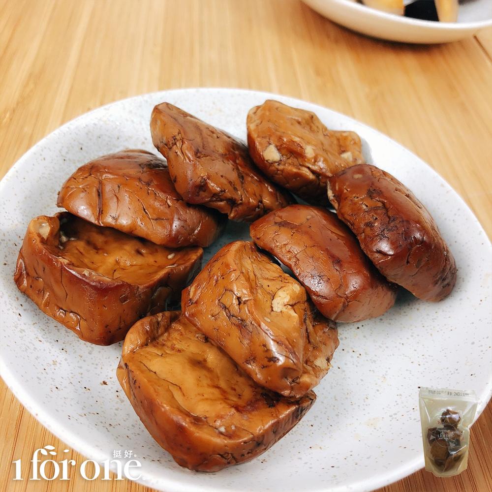 【1 for one 挺好】 原味豆干 (8入/袋)