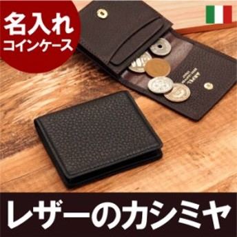 pretty nice dd98e 1fd17 ハミルトン 腕時計 メンズ HAMILTON アードモア 人気 ブランド ...