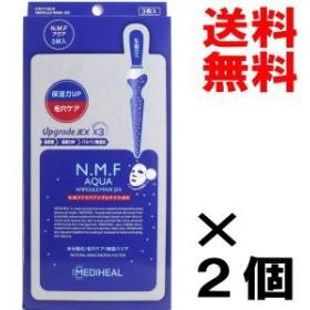 メディヒール N.M.FアクアアンプルマスクJEX 3枚入×2個(合計6枚)【送料無料(ネコポス便)同梱不可】