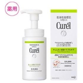 「花王」 キュレル 皮脂トラブルケア泡洗顔料 ポンプ 150ml 「医薬部外品」