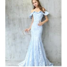 花嫁ドレスパーティードレス 結婚式 ドレス 二次会 発表会 ワンピース 高品質 ロングドレス謝恩会 結婚式 マーメイドライン