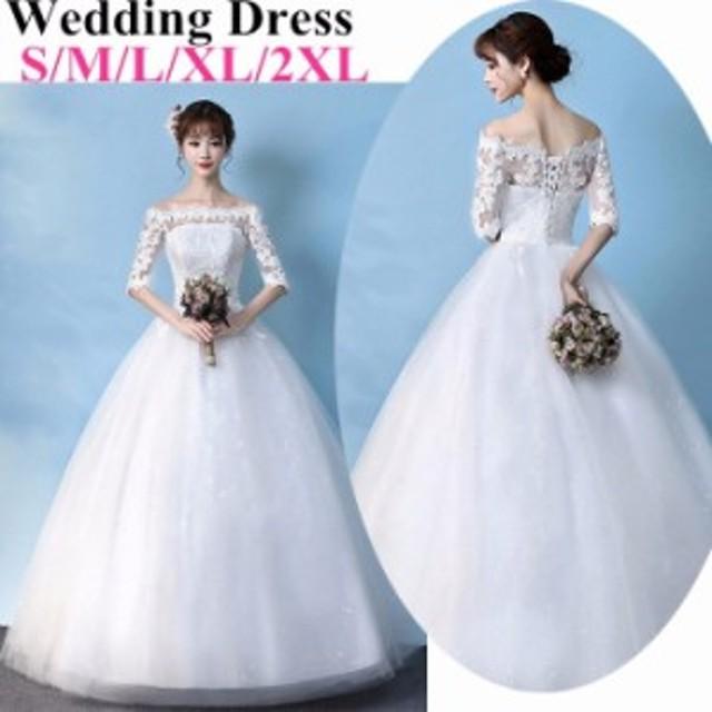 4962e3eefa179 ウェディングドレス ロングドレス 演奏会 オフショルダー 花嫁ドレス 編み上げタイプ 小さいサイズ プリンセスドレス