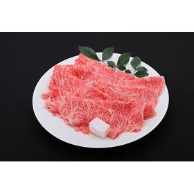 兵庫【神戸牛専門店辰屋】神戸牛霜降ロースすき焼き肉 【三越・伊勢丹/公式】