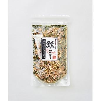 <ISETAN MITSUKOSHI THE FOOD> 国産黒五入りふりかけ 鮭 袋入 【三越・伊勢丹/公式】
