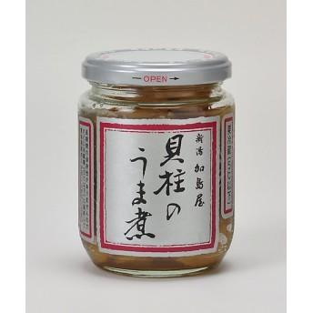 <新潟 加島屋> 貝柱のうま煮(大ビン) 【三越・伊勢丹/公式】