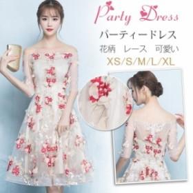 パーティードレス 袖あり 結婚式ドレス ウエディングドレス レース 花柄 おしゃれ 着痩せ 大人 上品 可愛い お呼ばれ 食事会