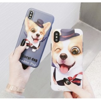 スマホカバーiPhone8/iPhone8Plus/iPhone7/iPhone7 Plus/iPhone6/iPhone6 Plus/ケース 可愛い犬 スマホケースTSL105